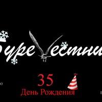 Аватар пользователя Николай Шадрин