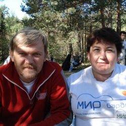 Анна и Андрей Прохоровы