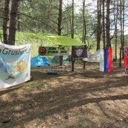 Молодёжка приехала не без флагов;)