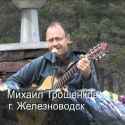 Архыз- вахта памяти.avi