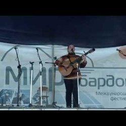 Мир бардов 2015 - Финал конкурса
