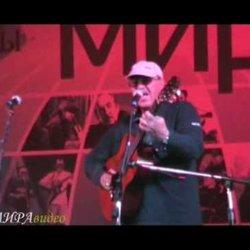 МБ 2010 Анатолий Киреев Подари мне рассвет