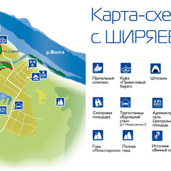 Общая схема Ширяево