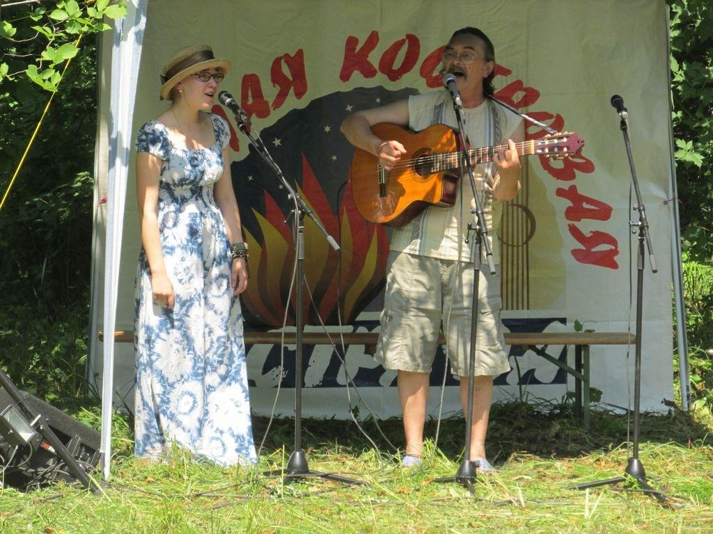 Полина Сабаева и Сергей Бушков
