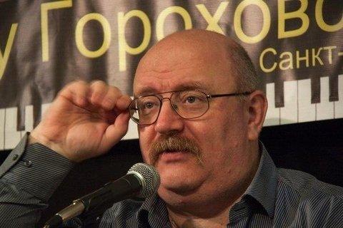 Сергей Данилов