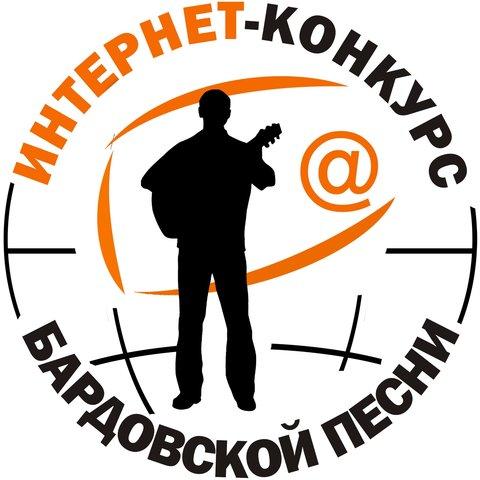 logo internet-konkurs bardov